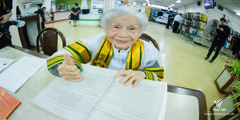 Photo de Inspiration : cette grand-mère obtient sa licence à 91 ans (photos)