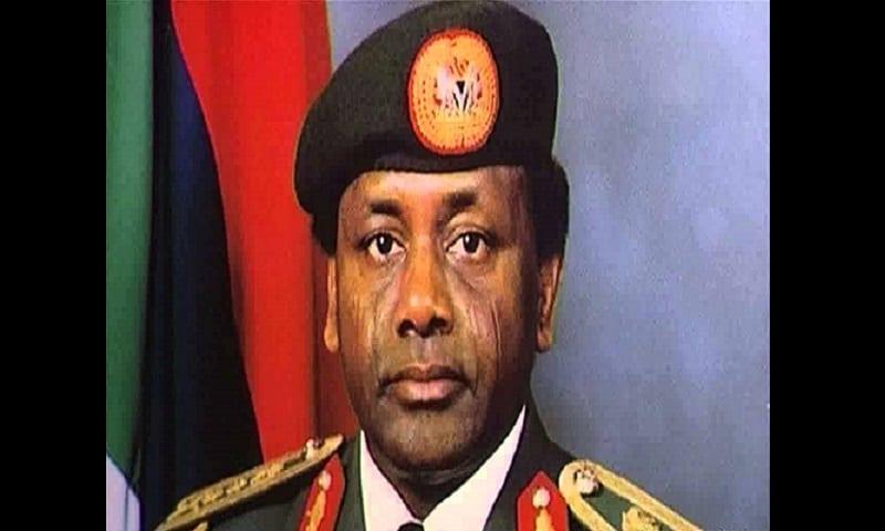 Photo de Nigeria: L'importante décision de la Suisse concernant l'argent détourné par Sani Abacha