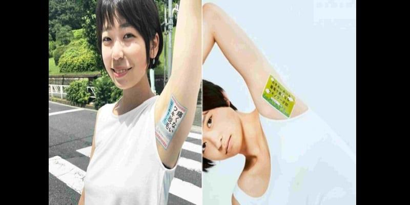 Photo de Japon: Les jeunes filles louent leurs aisselles comme espace publicitaire (photos)