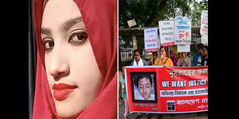 Photo de Bangladesh : Une jeune fille de 18 ans, victime d'agression sexuelle brûlée vive (photos)