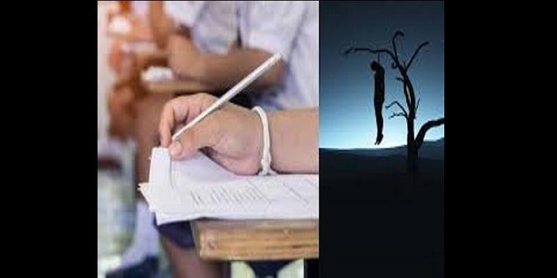 Photo de Inde: 20 élèves se suicident après les résultats d'examen
