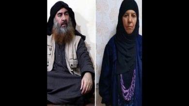 Photo de Al-Baghdadi: Sale temps pour la sœur de l'ex leader de l'Etat islamique