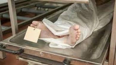 Photo de Brésil: un expert médico-légal surpris en train de coucher avec un cadavre