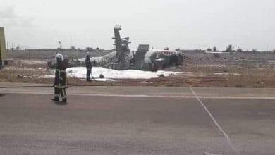 Photo de Côte d'Ivoire: Crash d'un hélicoptère Mi-24 à l'aéroport d'Abidjan