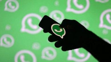 """Photo de Technologie: WhatsApp présente le """"mode sombre"""""""