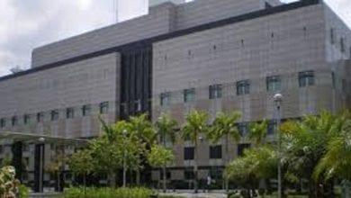 Photo de Coopération: l'ambassade des USA à Abidjan fermée vendredi. La raison