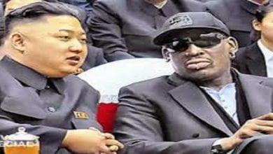 Rodman et Kim jong