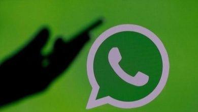 Photo de WhatsApp lance une nouvelle mesure pour limiter la propagation de rumeurs