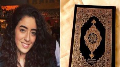 Photo de Une femme explique comment elle a terminé la lecture de tout le Coran pendant le Ramadan