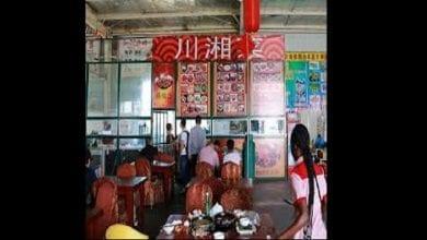Photo de Zambie: les autorités ferment un restaurant chinois pour pratiques discriminatoires (Vidéo)