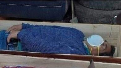 Photo de Pérou: un maire fait semblant d'être mort du COVID-19, pour échapper à la police