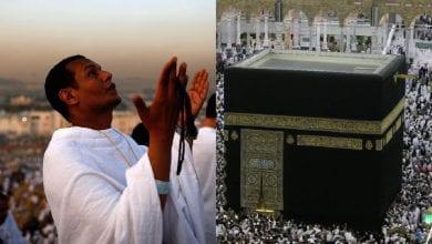 Photo de Hajj 2020: voici la décision prise par l'Arabie saoudite pour les pèlerins internationaux