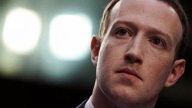 Photo de Tunisie: Facebook ferme des centaines de réseaux d'influence en Afrique via leurs pages