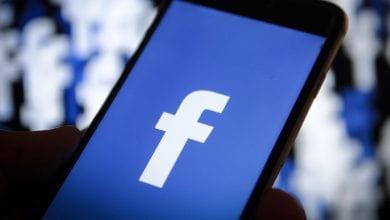 Photo de Racisme : découvrez les nouvelles règles de Facebook pour lutter contre le fléau