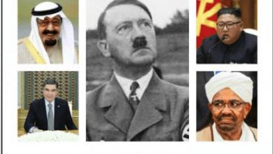 Photo de Découvrez 13 des pires dirigeants dictateurs au monde !