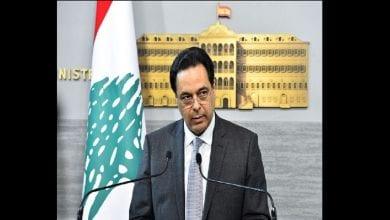 Photo de Explosion à Beyrouth : Le Premier ministre libanais annonce la démission du gouvernement