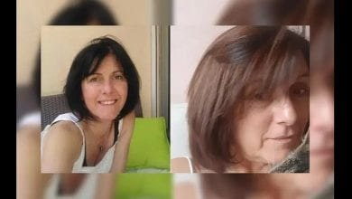 Photo de France: Disparition inquiétante d'une femme de 47 ans