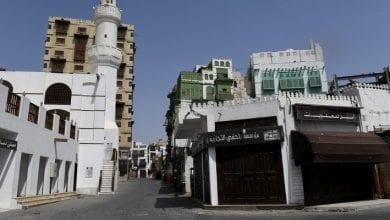 Photo de Arabie Saoudite : une attaque lors de la commémoration du 11 novembre fait deux blessés