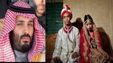 Photo de Arabie Saoudite: le pays interdit le mariage des mineurs