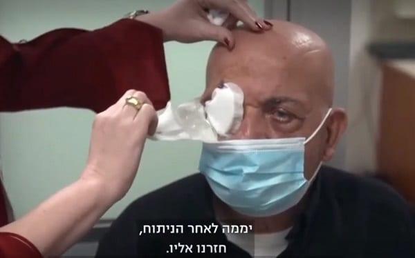 Aveugle, il retrouve la vue après une greffe de cornée artificielle