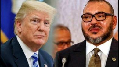 Photo de La Légion du mérite accordée par Trump au roi marocain Mohammed VI